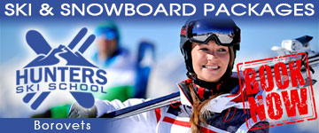 Ski packs in Borovets